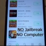 NEW Install Banned App Get PAID Apps Games FREE iOS 10 NO