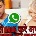 (HINDI) (with proof) How to hack anyones whatsapp (no root)