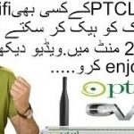hack any PTCL Wi-Fi in 2 minate real working method 2017