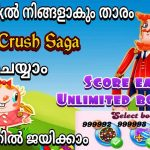 Candy crush saga Hacking- Anroid Rooted Mobiles- Hack and Crack