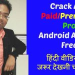 Crack Any Android Paid Premium Pro Apps Free For Lifetime