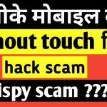 mobile hack without touch scam ? flexispy website scam ? and