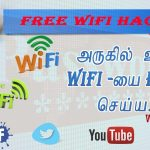 BEST WIFI PASSWORD HACK APP FOR ANDROID FULL REVIEW IN TAMIL