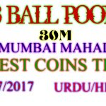 8 Ball Pool Latest 100 Working Coins Trick URDUHINDI 22717