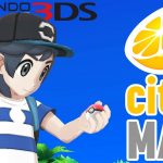 Play Nintendo 3DS on MAC A COMPLETE GUIDE to CITRA EMULATOR