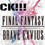 Final Fantasy Brave Exvius Hack – Online Cheat Tool For Android