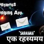 SARAHAH😨😨: The Hacking Anonymous Messaging Android