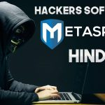 What is Metasploit explained in Hindi ?? Hackers Favorite