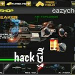របៀបDownloadហ្គេមDead garget hack new version