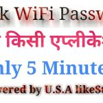 Hack WiFi password witHout Root Only 5 Minutes