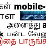 How to crack any apps in தமிழ்tamil tutorial