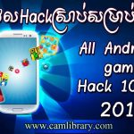 How to download games hacker apk android phone 2018 full
