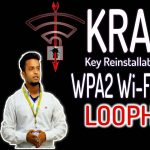 Krack Vulnerability Latest WPA2 Wi-Fi Router Security Flaws