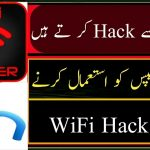 Reality Of WiFi Hacking WiFi Map And WiFi Waps Restart