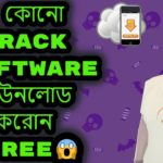 Crack Software Download Bangla By Technology