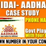 UIDAI Case Study – Aadhar Hacking ? Unknown Contact In Your