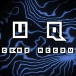 promo : » nuqx cracked accounts and more «