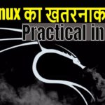 Kali Linux Tool Cisco Torch Tutorial in Hindi