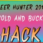 Best Deer Hunter 2018 Hack – new working Cheats, only for you