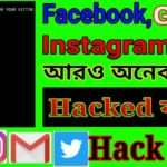 Facebook, Instagarm, Gmail Hacked Most Popular Hacking Tool