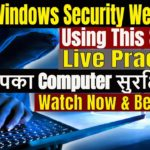 How To Check Windows For Security Weakneses