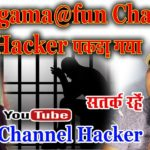 How To__YouTube_Channel_Hacker__पकड़ा