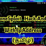 Phonesploit in tamil termux no root Hack with ip address