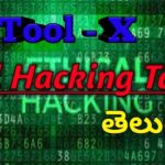 All Hacking Tools for Tool-X Hack Ones Telugu