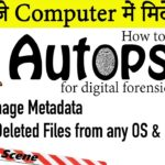 Autopsy : digital forensics tutorial on Windows Linux – File