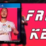 How to get FIFA 20 FREE KEY for PS4 and XBOX ONE