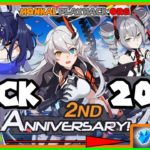 HONKAI IMPACT 3RD HACK 2019 ✅ UNLIMITED CRYSTAL CHEATS WORKING