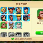 夢想小鎮 Township Hack – Unlimited Township Coin And cash