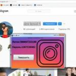 How to hack instagram 2019