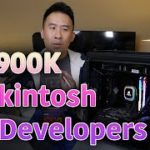 i9 9900K Hackintosh for Developers – 3x Compile Speed