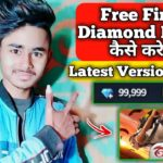 How to Hack Free Fire Diamonds Without Paytm 2020 Get Free