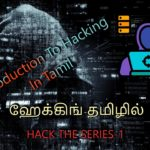 Introduction To Hacking (Kali Linux) And How To Run Multiple OS