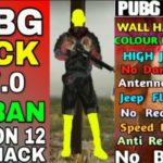 PUBG MOBILE 0.17.0 update new hacking tools no ban, no root free