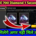 🔥FREE FIRE FREE DAIMOND TRICK NO APPS NO PAYTM WITH LIVE