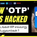 Hack Android Phone SMS OTP HACKING Hack phone by SMS Tamil