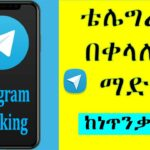 How to Hack Telegram Account Without physical Contact ?