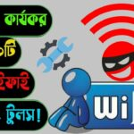 100 effective 10 WiFi hacking tools Todays video is for