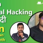 Ethical hacking 360 (Review)