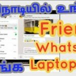 Smart Whatsapp Hacking in Tamil How to Whatsapp Hacking Hack