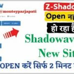Facebook Shadowave New Site How To Crack Facebook Password