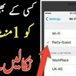 How to connect Wifi without password 2021 No Root urdu