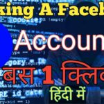 How to Hack Facebook 2021 in hindi Real Way to Hack Facebook