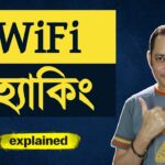 Is it Possible to Hack WiFi passwords with mobile or PC Imrul